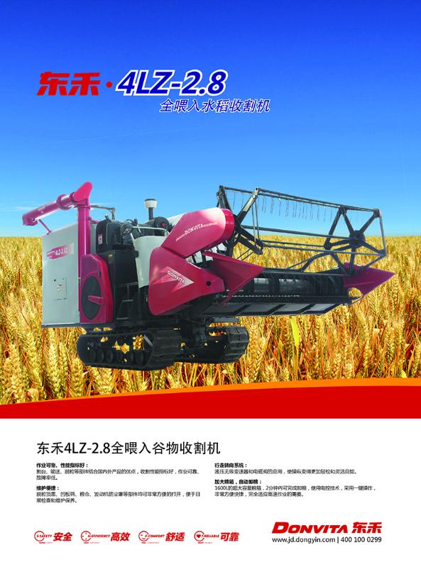 4LZ-2.8-01